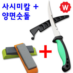 이찌마 캠핑칼 사시미 칼 낚시칼 회칼+숫돌+비늘치기