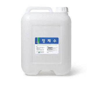 증류수18L/정제수/비누제조/지게차 밧데리 보충액