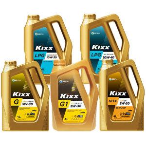 KIXX G G1 FE LPG 5W30 5W20 10W30 10W40 4L GA