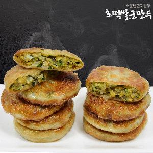 만두 화제의 소문난만두  호떡쌀 군만두 1.2kg+1.2kg
