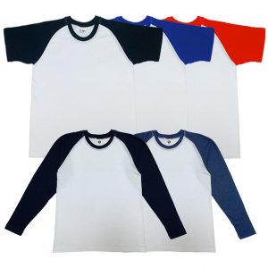 30수 나그랑 반팔 긴팔 티셔츠 기본 무지 단체 인쇄