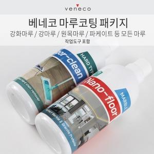 베네코 셀프 마루코팅 팩 강화 강 온돌 원목용 코팅제