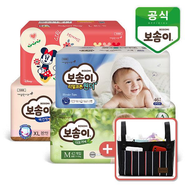 보솜이 밴드/팬티 기저귀 1BOX 모음전 + 사은품