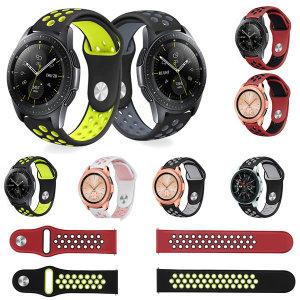 스포츠 실리콘 시계줄 스트랩 갤럭시 워치 42 46mm