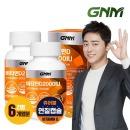 스위스 비타민D 2000IU 연질캡슐 2병(총 6개월분)