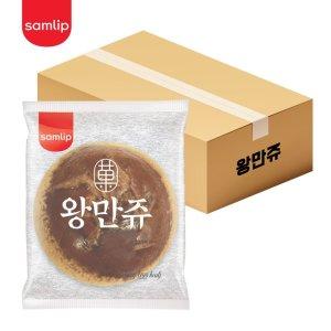 SPC 삼립 왕만쥬 60g X 50입(1박스) /만쥬/밤만쥬/간식