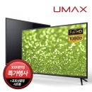 MX40F 101cm(40) LED TV 무결점 2년AS 에너지효율1등급