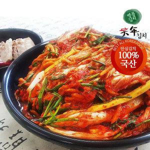 천년김치 100% 국내산 생 보쌈김치3kg/배추/포기/수육