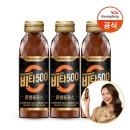비타500 로열폴리스 120ml 50병/음료