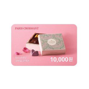 (파리크라상) 10 000원 금액권