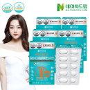 칼슘마그네슘비타민D아연 5박스/뼈건강/비타민d