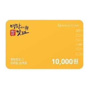(명랑핫도그) 기프티카드 1만원권