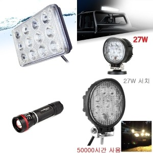 LED 써치라이트 집어등 해루등 안개등 오프로드 차량