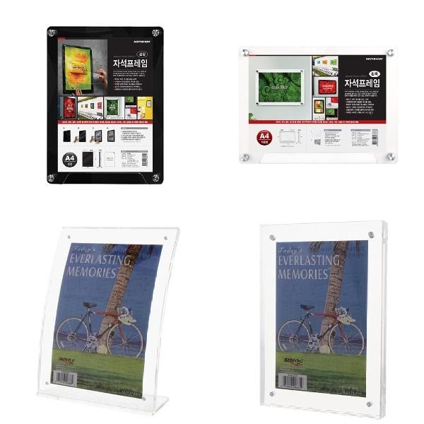 자석프레임 안내판 게시판 가로 세로 A4 광고물 안내