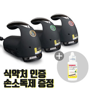 FX-500 세탁소용 보풀제거기 전기식 손소독제 사은품