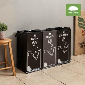 대용량 재활용 분리수거함 54Lx3P / 휴지통 청소 블랙