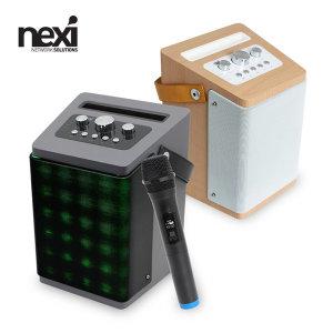 휴대용 블루투스 앰프 스피커 마이크 화이트 NX894