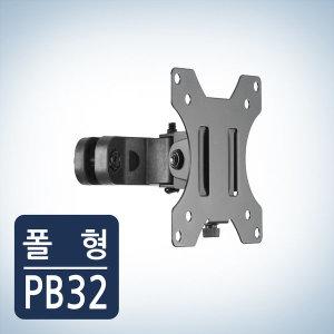 기둥형 모니터암 PB-32 사각 원형 기둥 모니터거치대
