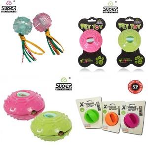 애견공 놀이 스포츠볼 테니스볼 완구 장난감 놀잇감
