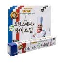 친환경 인증 프랑스 종이호일 원형10매x3팩+롤5m