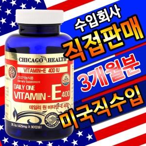 데일리 원 비타민-E 400IU (총1병-3개월분) 미국산