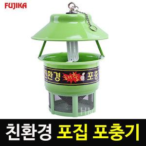 FU-1513 포집포충기(그린) 친환경 날벌레 해충포충기