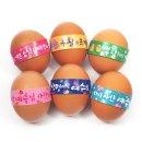 FS부활절 데코스티커 계란/달걀 포장지 4매24개