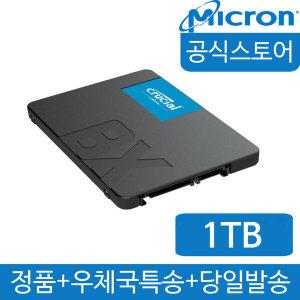 [마이크론] Crucial BX500 1TB SSD 아스크텍 +정품+케이블증정+
