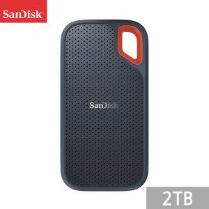 익스트림 포터블 SSD 2TB 외장하드 C타입 250 500G 1T