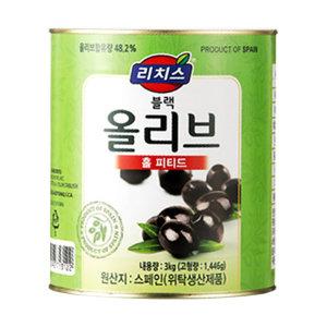 리치스 블랙 올리브 홀 3kg x 6개입(1박스)