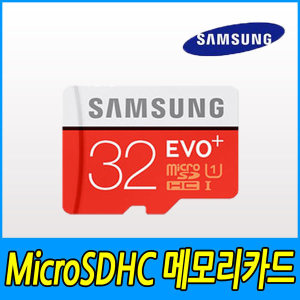 삼성 갤럭시A5 (SM-A510S/K/L) 호환 32G SD메모리카드