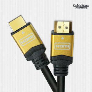 HDMI Ver1.4 골드메탈 케이블 1M 2M 3M 5M