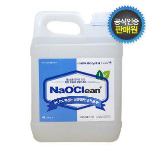 나오크린 4리터 코로나바이러스살균소독제