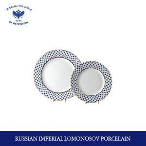 갤러리아  로모노소프 모던넷 접시 2종 세트 (200mm 1P + 250mm1P )