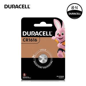 듀라셀 코인 리튬건전지 CR1616 1개입