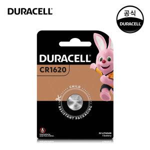 듀라셀 코인 리튬건전지 CR1620 1개입