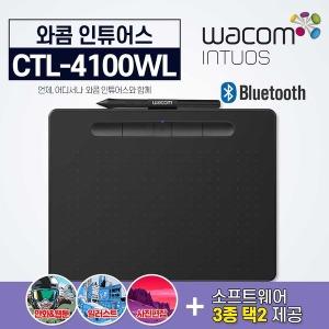 인튜어스 CTL-4100WL 타블렛 블랙 예약판매