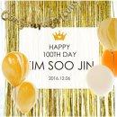~제작~B1306_마블풍선(옐로우)+현수막 8종세트/생일상
