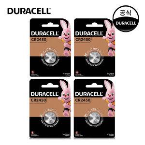 듀라셀 코인 리튬건전지 CR2450 1개입 x 4개 - 상품 이미지