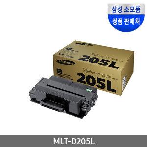 (S)삼성MLT-D205L/대용량/ML3300/3310/3710/SCX5737