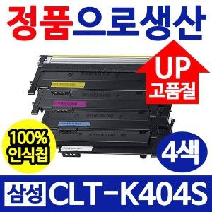 CLT-K404S CLT-P404C 토너 SL-C483FW SL-C433 C432