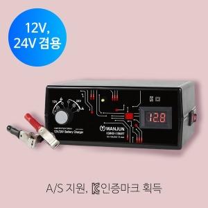 KSM400-3SMART밧데리 충전기/12V/24V/차량 캠핑 낚시
