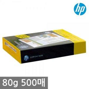 HP A4 복사용지(A4용지) 80g 500매 1권