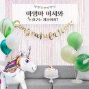 ~제작~ B1667_마블풍선(그린)+현수막8종세트/파티용품