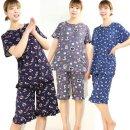 정품 미키반팔 상하세트 여성잠옷 홈웨어 파자마세트