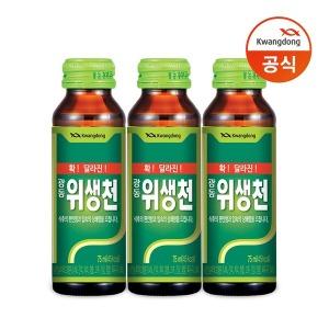 위생천 75ml x 100병/음료/음료수