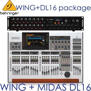 BEHRINGER WING + DL16 Pack/WING DL16/디지탈믹서 팩