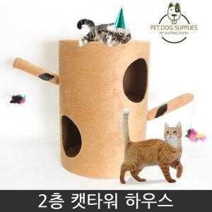 우드 캣타워 하우스 고양이 캣토이 캣트리 스크래쳐