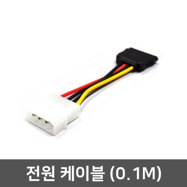 엠비에프 IDE to SATA 전원 케이블 (0.1M)