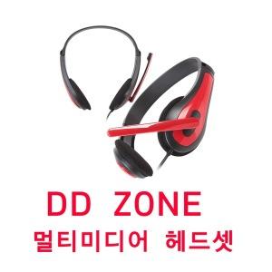 게이밍헤드셋 DH-1200 디디존멀티미디어헤드셋 헤드셑